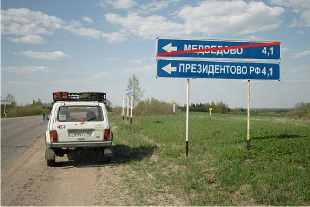 http://cs165.vkontakte.ru/u5743215/10810041/x_97b799cf.jpg